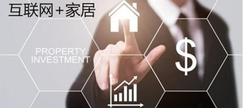 全球<font color=#FF0000>智能家居</font>市场 中国或成关键角