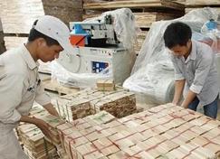 越南增加对欧盟木材与木制品出口