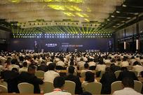 """大王椰""""再越巅峰高端领航""""2017全球亚虎官网战略发布会"""