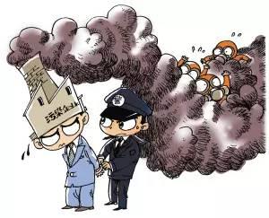 违法排污!江西抚州大亚木业等企业负责人被抓
