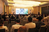 第二十二届美国阔叶木外销委员会东南亚及大中华区年会