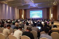 2017全国刨花板产业发展研讨会暨《中国刨花板产业报告(2016)》发布会