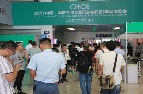 2017中国(临沂)定制家居精品展览会