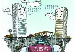 """""""天然气荒""""来袭,明仕亚洲手机版企业你们还好吗?"""