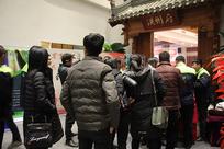 久木木业·江西省首届工匠之家成立发布会