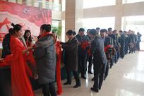 机遇·融合·共赢·同发展——2018年山东峰泰(康贝德)集团迎新年会盛典