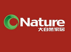 <font color=#FF0000>大自然家居</font>2017年营收25.52亿元