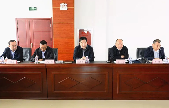 二连浩特为发展当地<font color=#FF0000>木材加工</font>产业召开座谈会