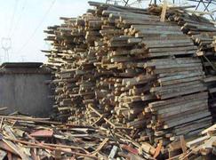 木废料等32种固体废物将被禁止进口 12月31日执行