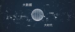 中国家居 font color=#ff0000>建材 /font>行业发展局限及现状