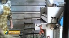 雷厉风行 江西赣州曝光企业一律关停拆除