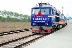 中欧专列(穆满欧)正式开通运行,助推穆棱林木产业快速发展
