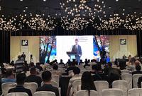 第二十三届美国阔叶木外销委员会东南亚及大中华区年会