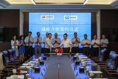 加拿大新葡萄京娱乐场网址与中国中铁置业集团强强联手共同打造绿色雄安