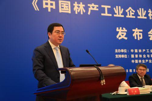 林产工业蓝天保卫战三年行动计划发布