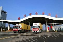 赣州综保区打造赣南最大进出口木材中转交易中心