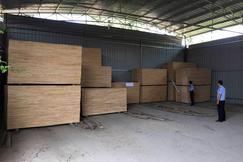 福建建阳某木业企业不履行和解协议被查封