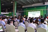 第九屆中國臨沂國際木業博覽會