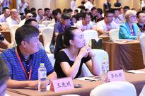 第五届世界人造板大会在临沂隆重举行