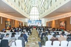 2018加拿大木材中国论坛在京召开