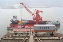 中国西部<font color=#FF0000>木材贸易</font>港重庆佛耳岩港二期工程竣工