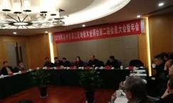 吴江区地板手机信息验证送38彩金商会召开第二届会员大会