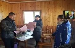 内蒙古包头市对金地<font color=#FF0000>木材市场</font>进行安全生产检查宣传