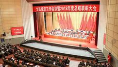 """临沂兰山跨入千亿之区 加速""""科技创新型""""木业之都转型"""