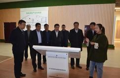 临沂市副市长刘贤军调研卞桥高端木业家居产业园