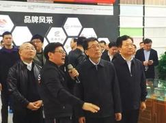 臨沂市領導一行視察新舊動能轉換木業展