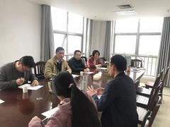 柳州市投资促进局调研鹿寨县林业产业园