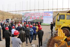 湖南新田縣吉星家私產業園Ⅱ期項目啟動,總投資12億元