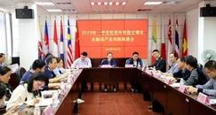 <font color=#FF0000>贵港</font>市商务局积极推动木制品产业发展促进外贸稳增长