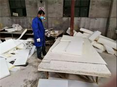 生态环境部发现有<font color=#FF0000>木制品加工企业</font>不执行重污染预案强行生产