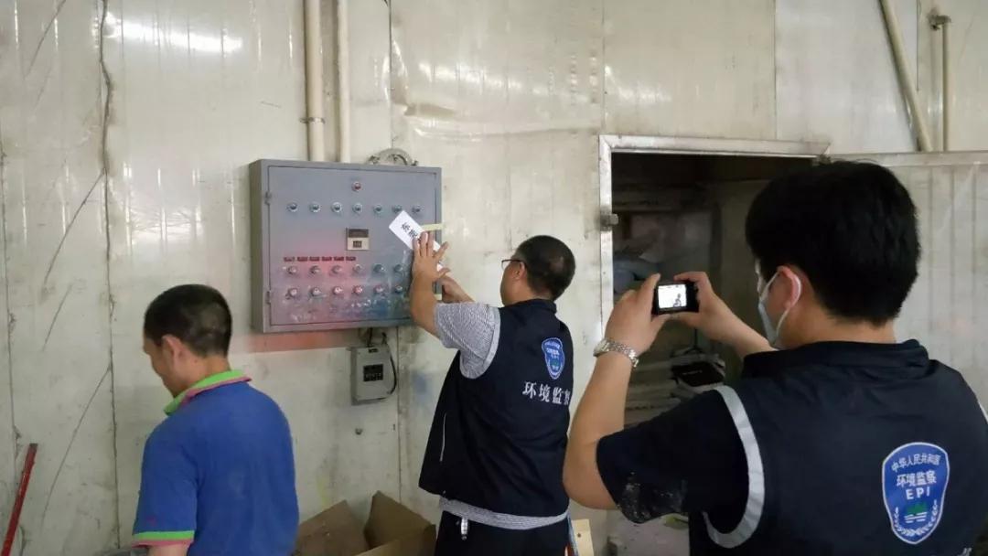 广东东莞700多家企业被限期关停!