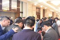 上海市福建商会家装分会成立大会