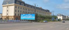 多家木材企业迁入绥芬河中俄木材加工交易中心