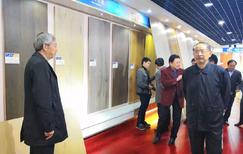 泗阳县木材原料基地森林认证能力建设座谈会召开