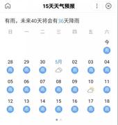 广西长阴雨天气或致建筑模板全面涨价!