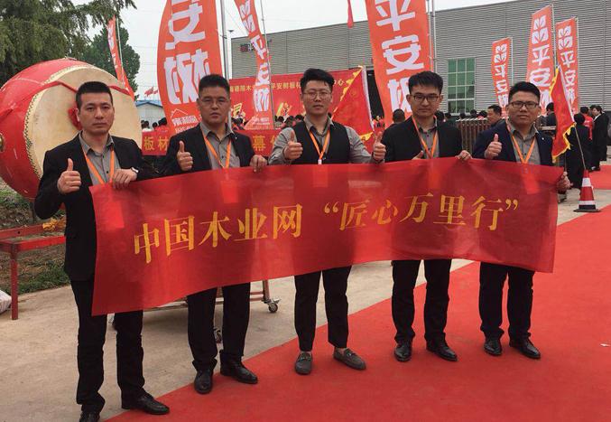 【匠心萬里行】平安樹:匠心獨運,健康成就中國夢!