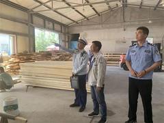 吉林四平市深入木材廠開展消防安全檢查