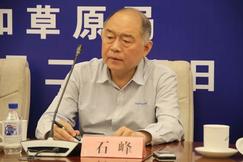 中國林產工業協會加持三大展會,助力木企健康發展