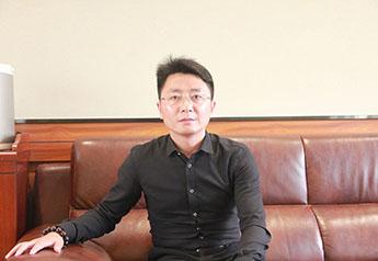 【专访】山东俏家刘伟:新时代 心选择 芯未来