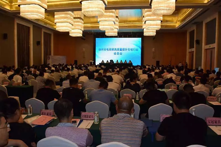 徐州市召开电商<font color=#FF0000>家具</font>质量提升专项行动动员会