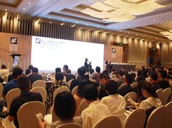 第二十四届美国阔叶木外销委员会东南亚及大中华区年会在宁波隆重召开