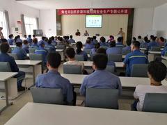 山东寿光三洋木制品有限公司进行消防安全培训