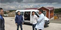 中铁货运高级经理林枫到访绥芬河中俄木材加工交易?#34892;?/></a></span><h3><a href=
