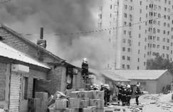 吉林长春一木材厂起火