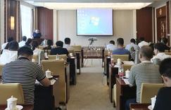 山東省召開綠色家具、人造板產品認證培訓
