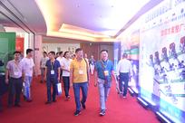 第六届人造板大会在临沂隆重召开